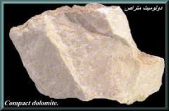 الدولوميت