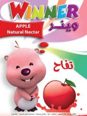 Apple Natural Nectar(Winner)