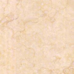 Marble yellow