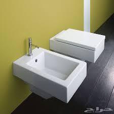 احواض