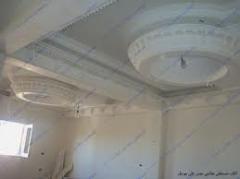 السقف المستعار هو عمل يتألف إجمالاً من سطح مستقيم