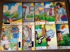 مجلات للأطفال