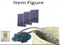 مضخات بالطاقة الشمسية