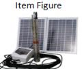 مضخة مياة عميقة بالطاقة الشمسية