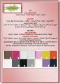 Workwear Fabrics