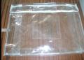 اكياس بلاستيكية للتعبئة