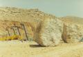 صخور الفوسفات