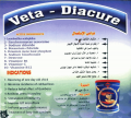 Veta Diacure 5oogm