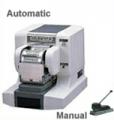 Perforator(PAID)
