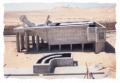 محطة معالجة المياه العفنة