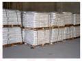 ملح خام ( كلوريد صوديوم