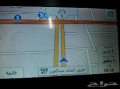 ترى خط سير سيارتك وجهازك وانت فى مكانك