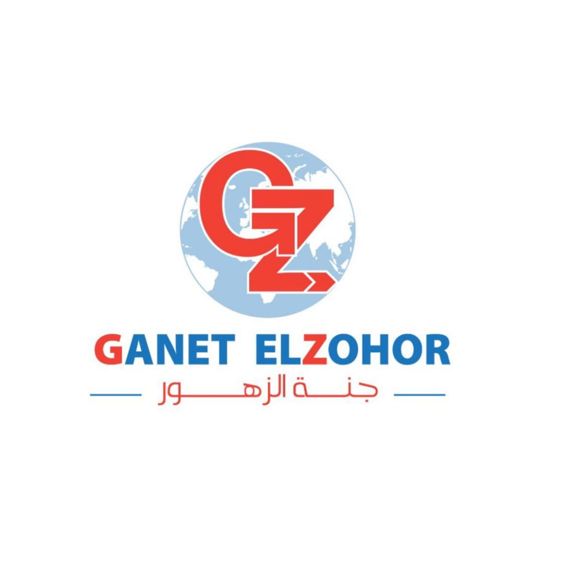 Ganet elzohor Company General contracting and trade‏‏