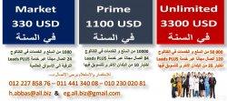 اوول بيز ( أكثر من 25 مليون سلعة و خدمة )  يدعم الشركات المصرية ... عميلك عندنا