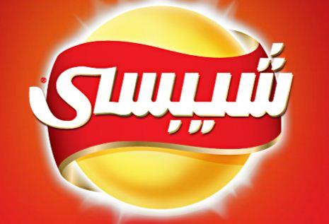 شركة شيبسى مصر, مركز الجيزة