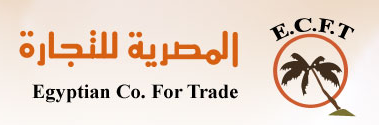 Egyptian Company For Trade, مدينة ناصر