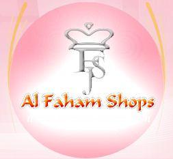 Al Faham Shops, القاهرة