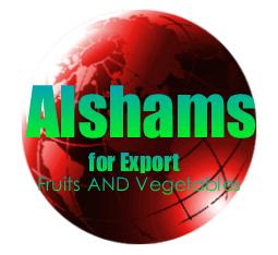 Alshams for general import and export, كفر الزيات