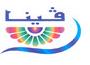 فينا لمستحضرات التجميل والعطور, القاهرة
