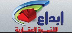 ابداع للتنمية العقارية, مدينة ناصر