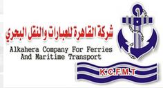 شركة القاهرة للعبارات و النقل البحرى, حي وسط الاسكندرية