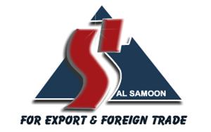 Al-Samoon Company for exports & foreign trade, القاهرة