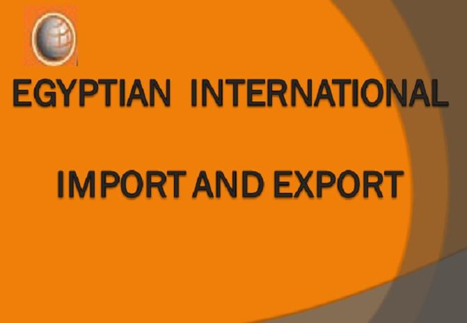 الشركة المصرية الدولية للاستيراد و التصدير, القاهرة