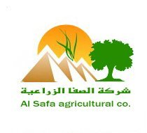 شركة الصفا الزراعية, الإسماعيلية -