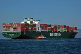 طلب جميع اعمال النقل البرى داخل جمهورية مصر العربية من مكان التصدير حتى ميناء الشحن او العكس