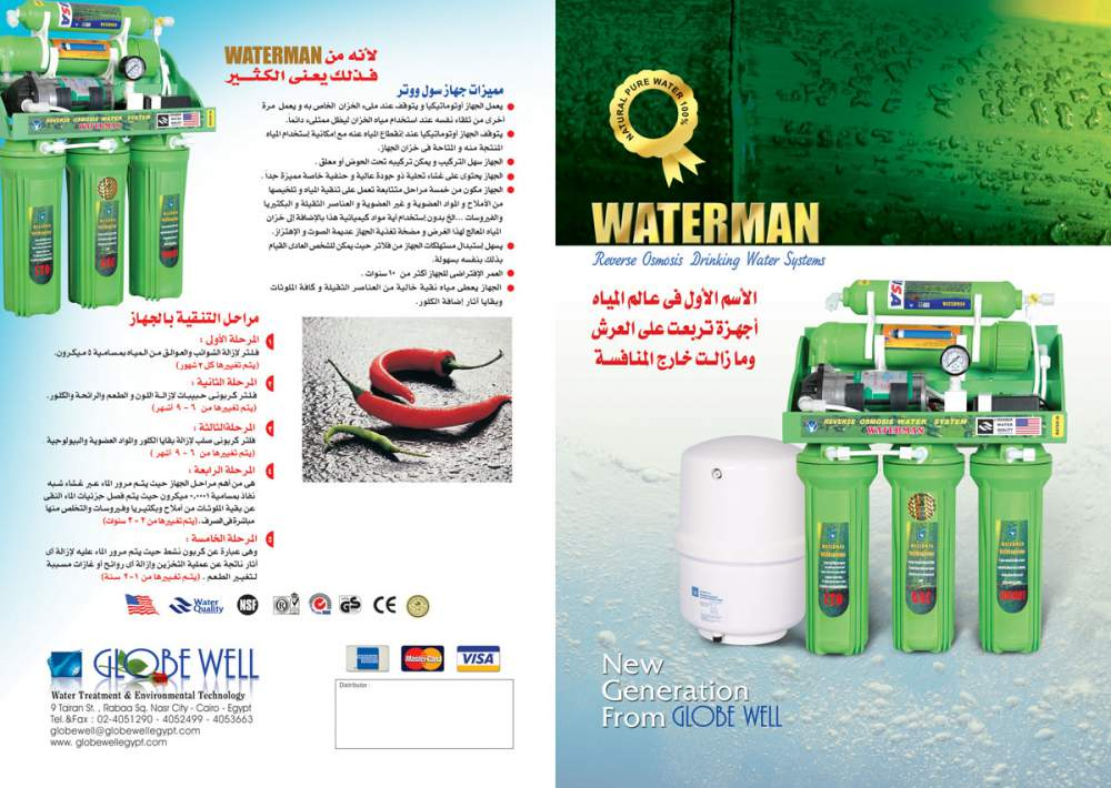Order Silver water purification