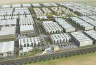 طلب Al- Tajamouat Industrial Park