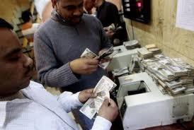 طلب إدارة الديون المتعثرة