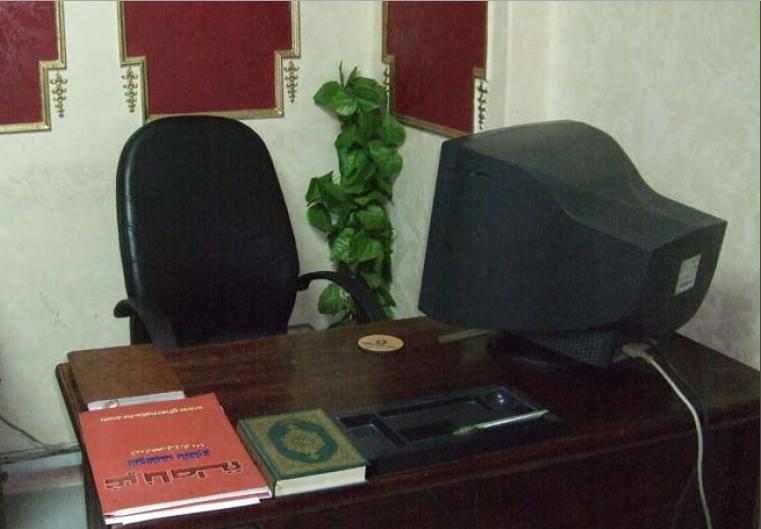 طلب مكتب الشركه الخاص لاستقبال الطلبات