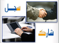 طلب لدينا ملفات لجميع المرشحين لجميع الوظائف و التخصصات المختلفة