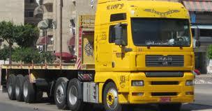 طلب نقل وشحن كافة انواع البضائع وتخليص جميع الاجراءات الجمركية بالاضافة الى وجود اسطول ضخم من السيارات التابع للشركة