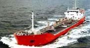 طلب خدمات الشحن البحري