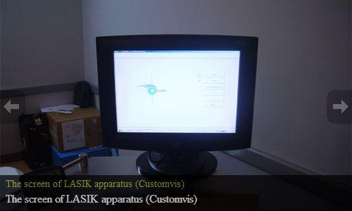 طلب The screen of LASIK apparatus (Customvis)