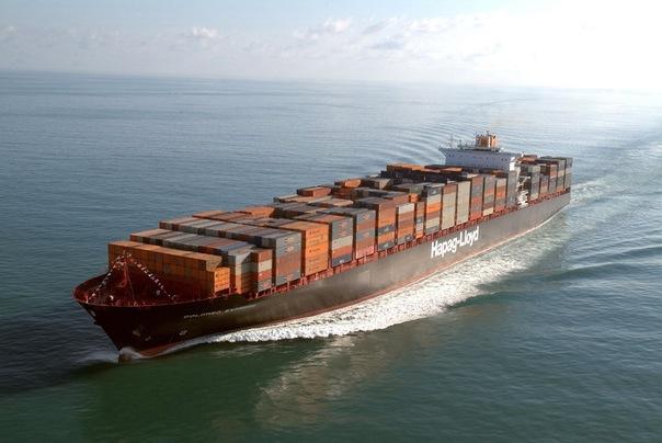 Order Multimodal container transportation