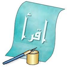 طلب اللغة العربية