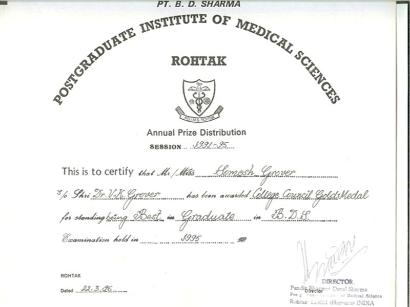 الشهادات الطبية