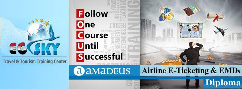 طلب دبلومة أماديوس لحجز واصدار تذاكر الطيران- ايجي سكاي للتدريب بالأسكندرية