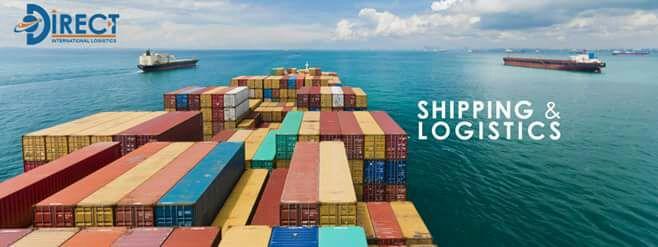 طلب خدمات لوجيستية شحن بحري  تخليص جمركي  نقل بري