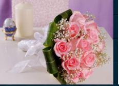 طلب زهور الزفاف