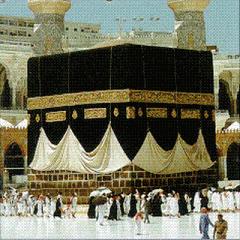 سياحة دينية حج و عمرة