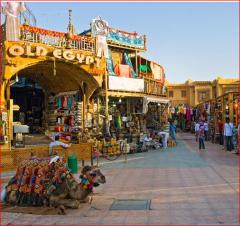 السوق القديم