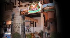 مطعم دوار شيخ البلد