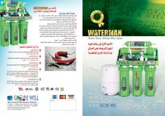 Silver water purification