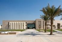 كلية الهندسة وقطر المدينة التعليمية