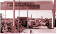 مشروع إنشاء قرية التجاريين بالساحل الشمالى.