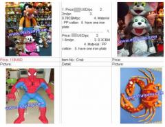 كتالوج للعب الاطفال والملابس التنكريه للاطفال